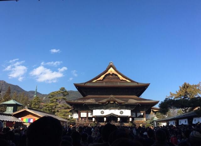 zenkouji goshuin