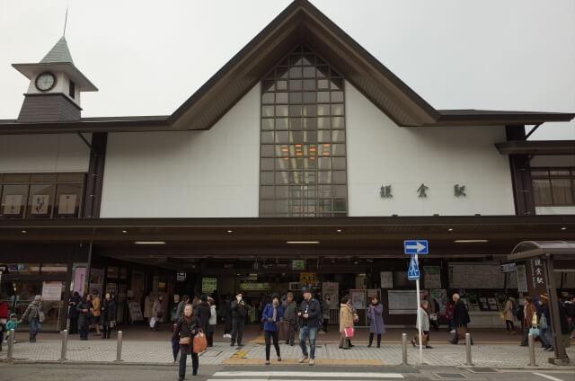 kamakura ranchi yasui